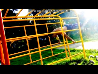 ��� ����� Street Workout �²º¹³� ��� ������ Deny Montana (DSL)  - ��� �������!. Picrolla